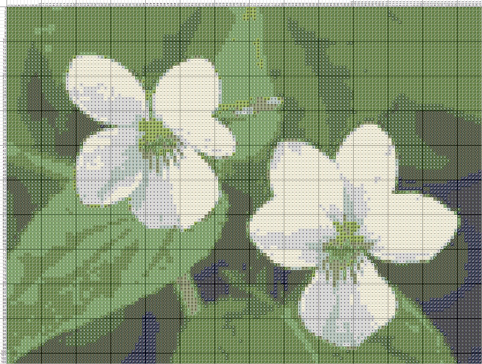 Схеми квітів для вишивки хрестиком В кольорі і з умовними ... a25de8587593b